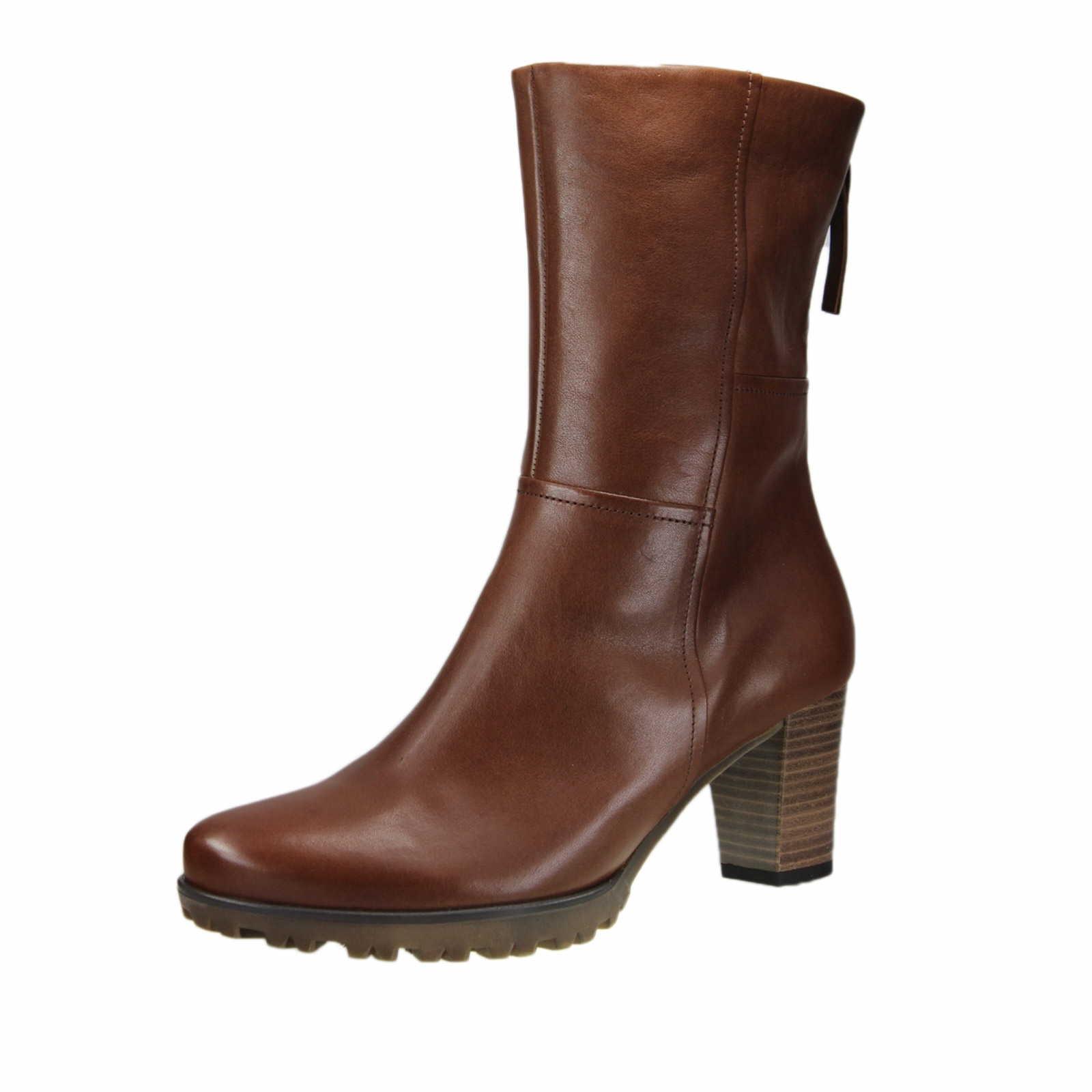 promo code 57754 26a9a Gabor Kurzstiefel für Damen in braun | Schuhparadies
